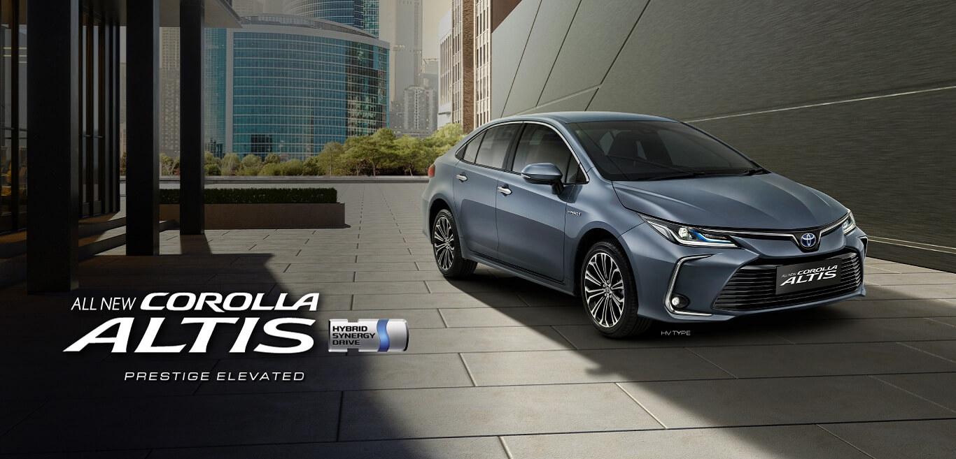 Spesifikasi Dan Harga Toyota Corolla Altis